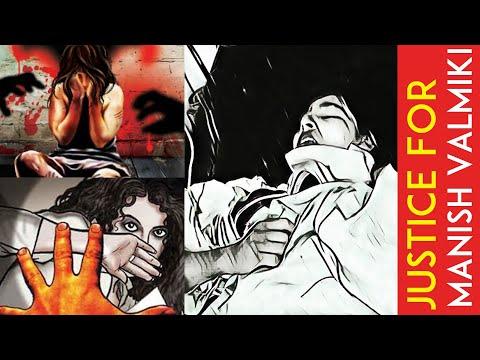 hathras gangrape rape