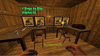 7 Days to Die [Alpha 12] Гайды - Строительные блоки  - инструменты(В этом видео я расскажу об инструментах при помощи которых можно улучшать/чинить строительные блоки. Рукоп..., 2015-07-26T09:32:31.000Z)