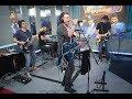 Иван Демьян и группа 7Б – 13-й Декабрь (#LIVE Авторадио)