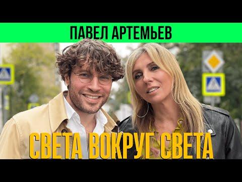 Павел Артемьев: о «Фабрике звезд», семье и актерской карьере