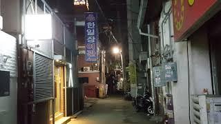 서울 종로5가 피마길 달세 여관거리 심야시간 풍경 sl…