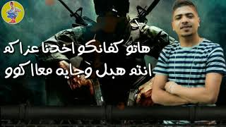 حالات واتس/ هاتو كفانكو اخدنا عزاكم. احمد موزه مهرجان لسه منزلش Sooon 🔞🔥
