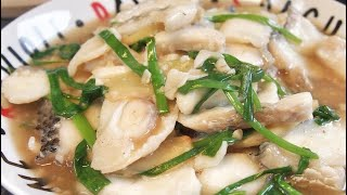 SUPER Yummy Stir Fry Fish w/ Ginger & Spring Onion 姜葱鱼片 Super Easy Chinese Recipe