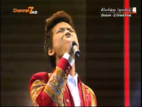David Lai - Winner Song