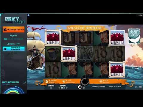 Грати в ігровий автомат братва безкоштовно і без реєстрації epassion