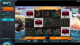 видео Игровой автомат Gnome Wood - играть онлайн и получать бонусы