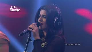 coke-studio-latest-song-2018-the-amazing-voice-of-pakistan