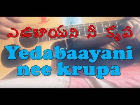 Yedabayani nee krupa | Krupa ministries | Telugu Christian songs