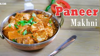 Paneer Makhani Recipe | Paneer Recipes In Hindi