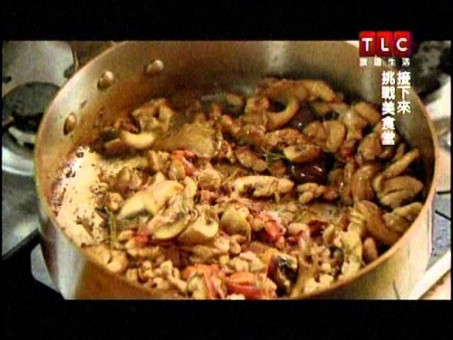 奧利佛 奧利佛15分鐘上菜 獵人燉雞義大利麵