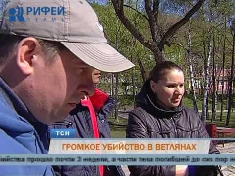 Читать онлайн - Рой Олег Юрьевич. Банкротство мнимых