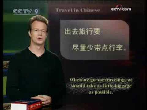 HelloMandarin.com - Learn Chinese - Laundry service - 2