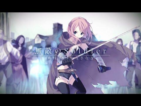 [Flaming June] Maeda Jun x Yanagi Nagi [Muteki no Soldier] -romaji lyrics- English translation