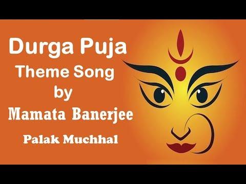 Durga Puja Theme Song Written By Mamata Banerjee 💙 Palak Muchhal