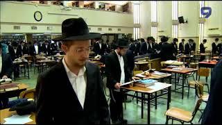 Урок 2. Основа передачи еврейской традиции