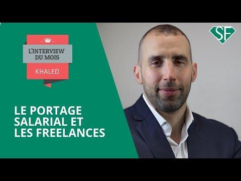 Freelance en portage salarial : quels avantages ?