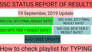 Status Report Of Results ||SSC CGL 2017 FINAL Result ||SSC CHSL 2017||19,September, 2019 Update||