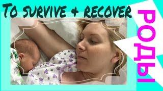 Восстановление после родов. Как похудеть. Как убрать живот. Питание, упражнения. [6]