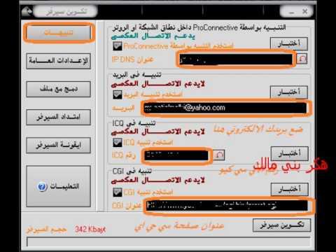prorat v1.9 arabic