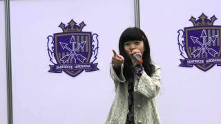 2016.02.27 エディオンスタジアムお祭り広場にぎわいステージ Jリーグ開...