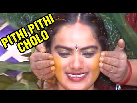 Pithi Pithi Cholo  Parki Thapan  Gujarati Marriage Traditional Songs  Wedding Songs