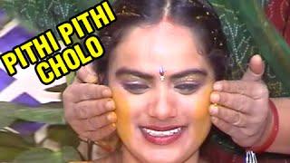 Pithi Pithi Cholo - Parki Thapan - Gujarati Marriage Traditional Songs - Wedding Songs