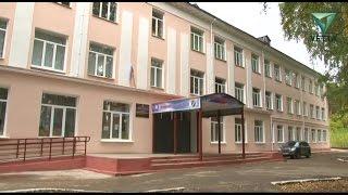 В Прикамье 11 школ перешли на обучение в одну смену