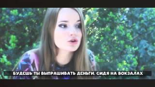 Великая Рэп Битва   Саша Спилберг VS Катя Клэп