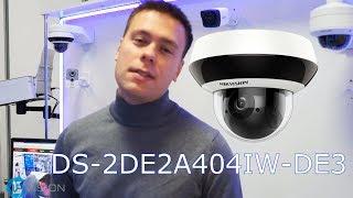 iP камера Hikvision DS-2DE2A404IW-DE3. Обзор