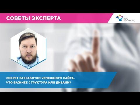 Официальный медицинский сайт для врачей - урологов
