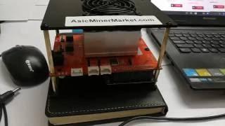 Baikal x11 Miner Batch 1 update multiple algorithm