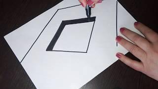 Простое 3d на бумаге, Углубление. | How to draw 3d pencil drawing смотреть онлайн в хорошем качестве бесплатно - VIDEOOO