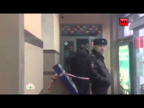 В Москве совершено разбойное нападение на ювелирный