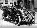 Первые автомобили крупнейших брендов.