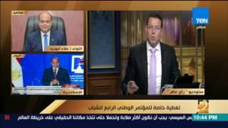 رأي عام| محافظ مطروح لـ عمرو عبدالحميد: حققت أحلام أبناء مطروح.. و
