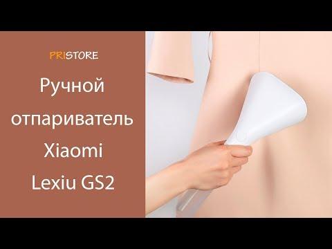 Ручной отпариватель Xiaomi Lexiu Ironing Steam Machine GS2