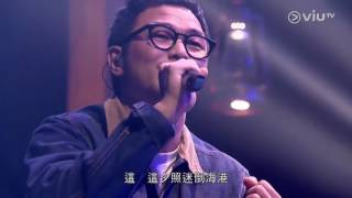 RubberBand - 風箏 (原唱 SupperMoment)