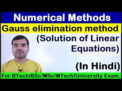 Gauss Elimination Method In Hindi