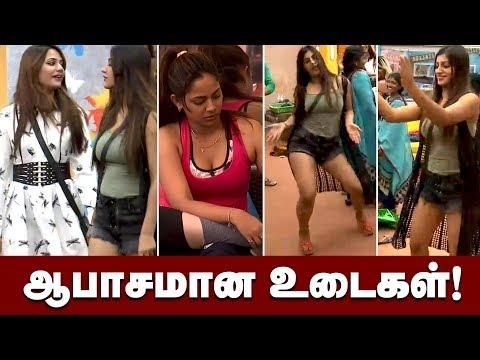 Bigg Boss 2 Tamil Day 33 | 20th July Promo Highlights | Aiswarya longing for smoke