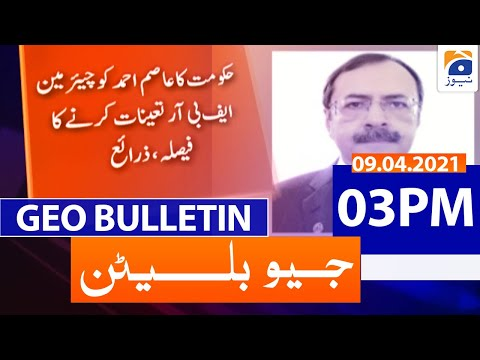 Geo Bulletin 03 PM - 9th April 2021