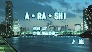 カラオケJOYSOUND (カバー) A・RA・SHI / 嵐 (原曲key) 歌ってみた
