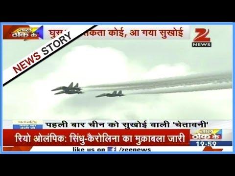Sukhoi peace NKI posted on the India-China border in Arunachal Pradesh