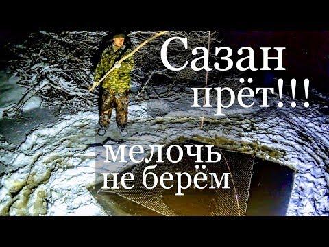 Рыбалка 2018 НОЧЬЮ