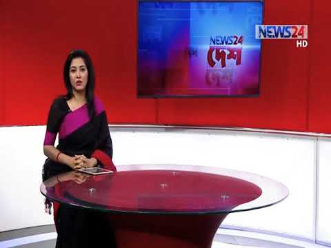 Convocation News on NEWS24| 18-02-2018