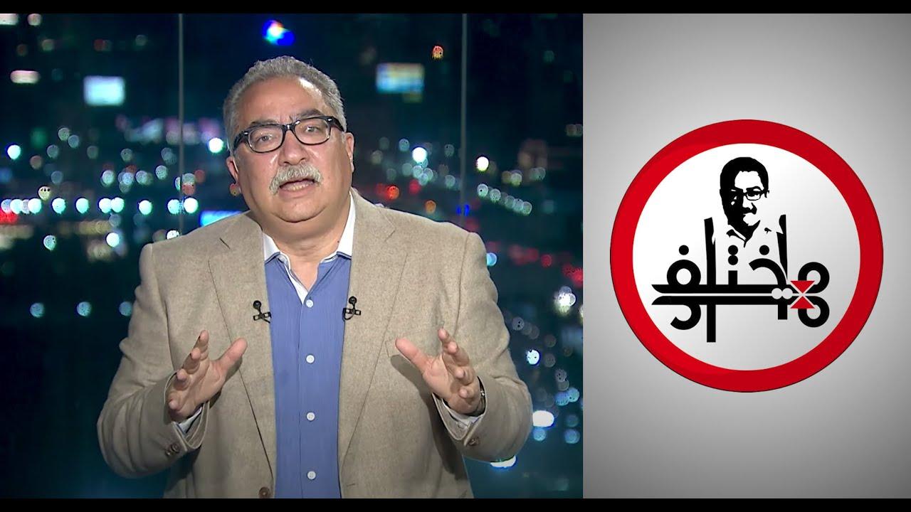 مختلف عليه - الجماعة الأحمدية.. المسيح الموعود والمهدي المنتظر  - نشر قبل 9 ساعة