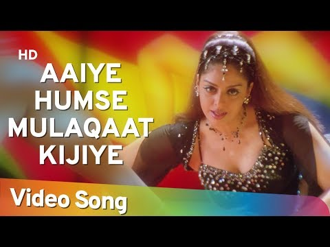 Aaiye Humse Mulaqaat Kijiye (HD) | Ek Rishtaa: The Bond Of Love Song | Akshay Kumar | Naghma | Dance