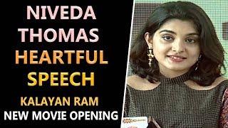Niveda Thomas Heartful Speech @ Kalyan Ram New Movie Launch | NTR | Shalini Pandey