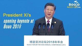 Live: President Xi's opening keynote at Boao 2018习近平在博鳌亚洲论坛2018年年会开幕式上发表主旨演讲 thumbnail