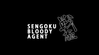 2014年公開映画「戦極 BLOODY AGENT」 出演:木下あゆ美 山口祥行 大下...