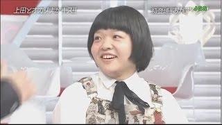 おしゃれイズム おかずクラブ 3月6日 おしゃれイズム 2016年3月6日 1603...